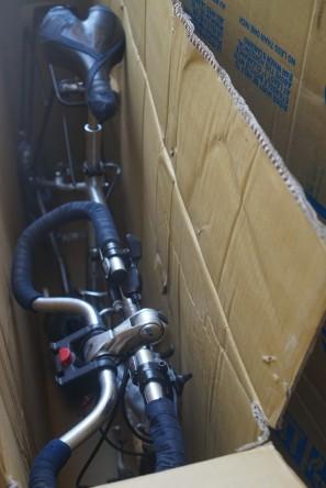 budget bike box